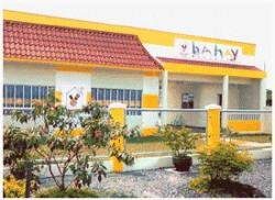 Bahay Bulilit (House for Little Ones)